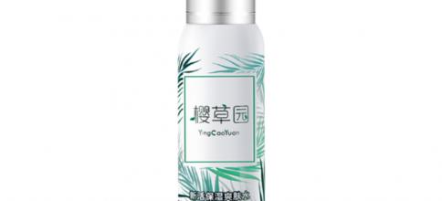 冬季护肤保养必要的爽肤水你不可缺少的樱草园爽肤水