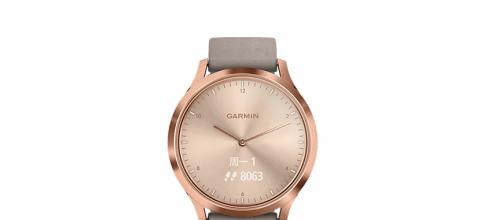 Garmin vivomove HR,原来智能手表也可以这么潮