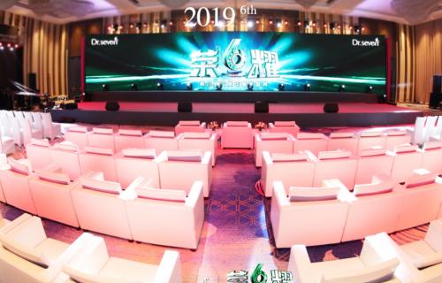 """2019""""荣耀""""蒂尔施六周年星光盛典圆满落幕"""