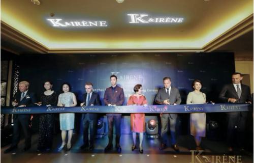K&IRÈNE高级珠宝品牌华丽启幕