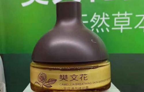 樊文花山茶花修护透气霜,一款在冬季让肌肤会呼吸的圣品