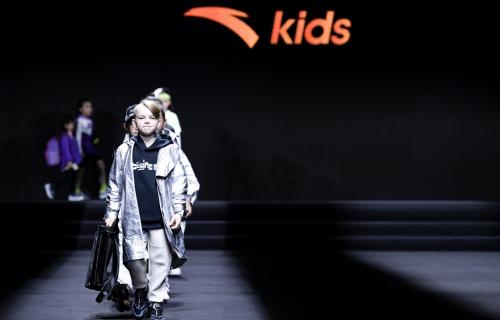 顽·创未来!安踏儿童引领2020运动童装流行趋势