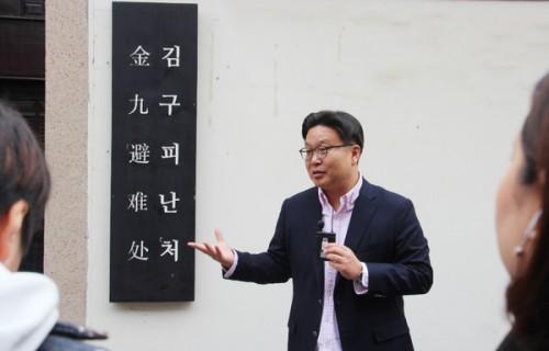 驻上海韩国文化院携手徐坰德共同成立韩国独立运动遗址宣传团