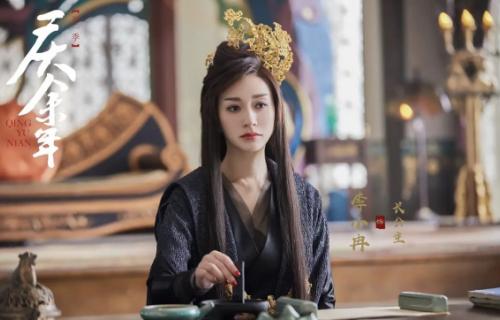 """《庆余年》 """"长公主""""李小冉状态完胜李沁!这张脸美的过分了"""