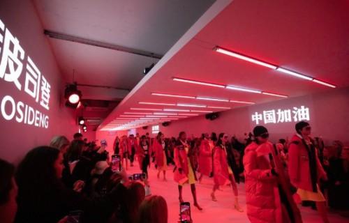 中国时尚为中国加油:波司登三亿捐赠后,惊艳伦敦时装周