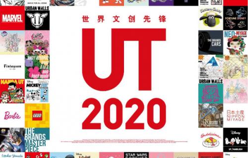 优衣库UT世界文化先锋册,解读多元文化创造力背后故事