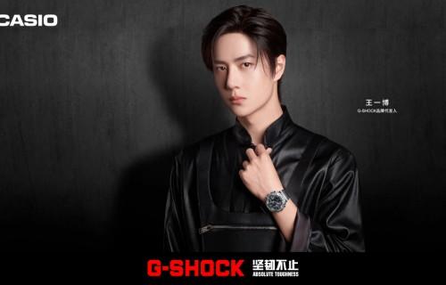 坚韧不止,全力一搏!G-SHOCK正式宣布王一博为品牌代言人